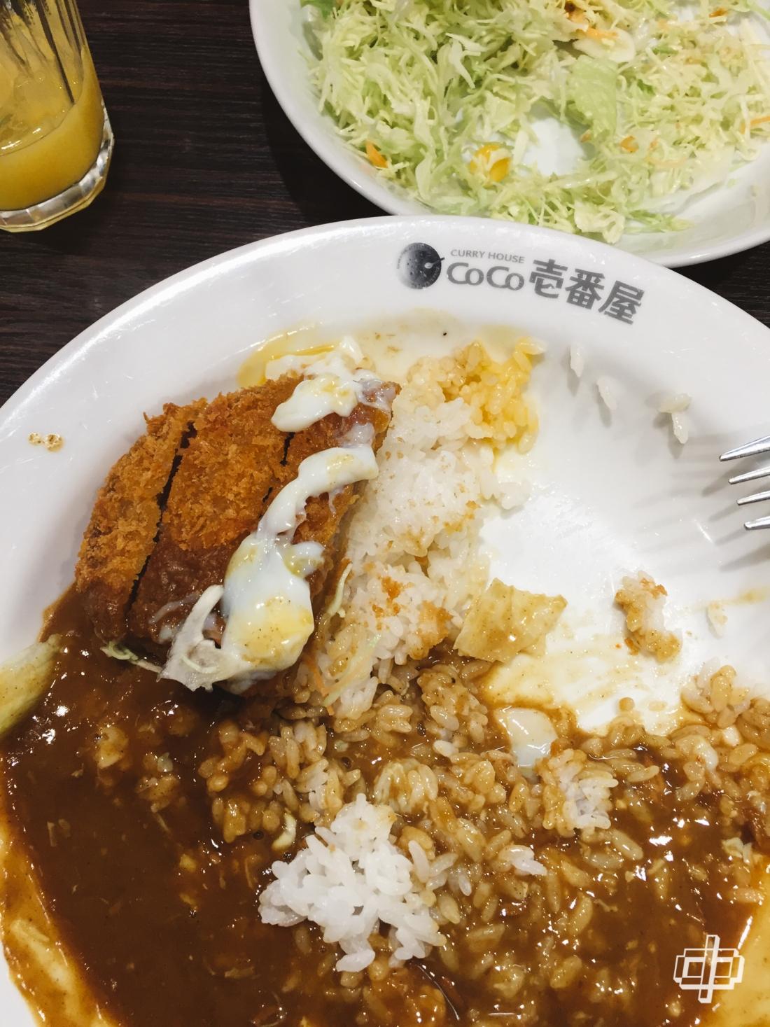 danh_phan_tokyo_japan_iphone_life-81