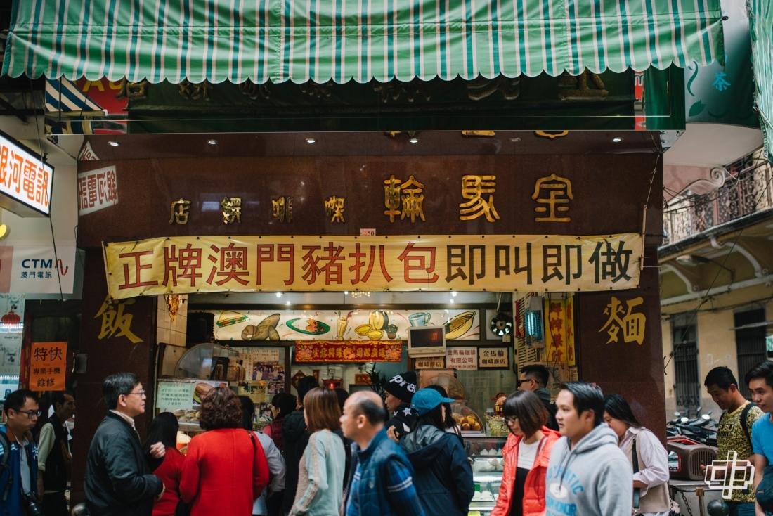 Journey_to_Hong_Kong_2017-114
