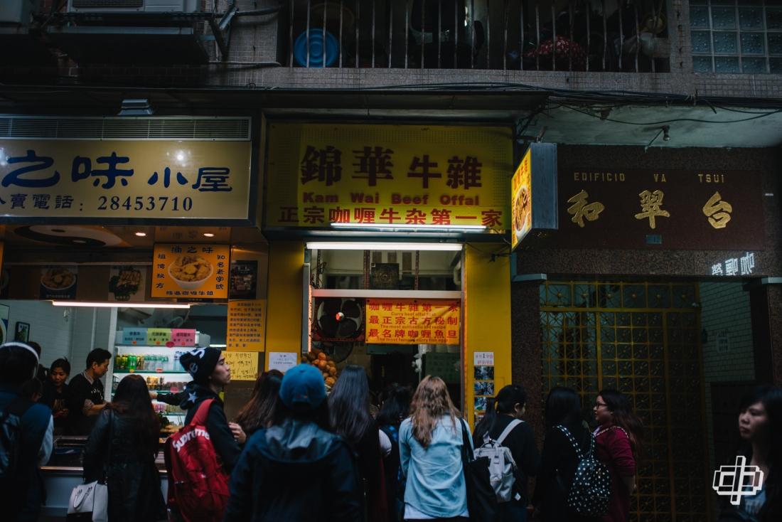 Journey_to_Hong_Kong_2017-225
