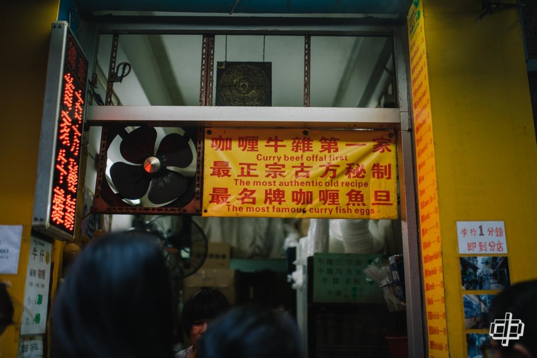 Journey_to_Hong_Kong_2017-227