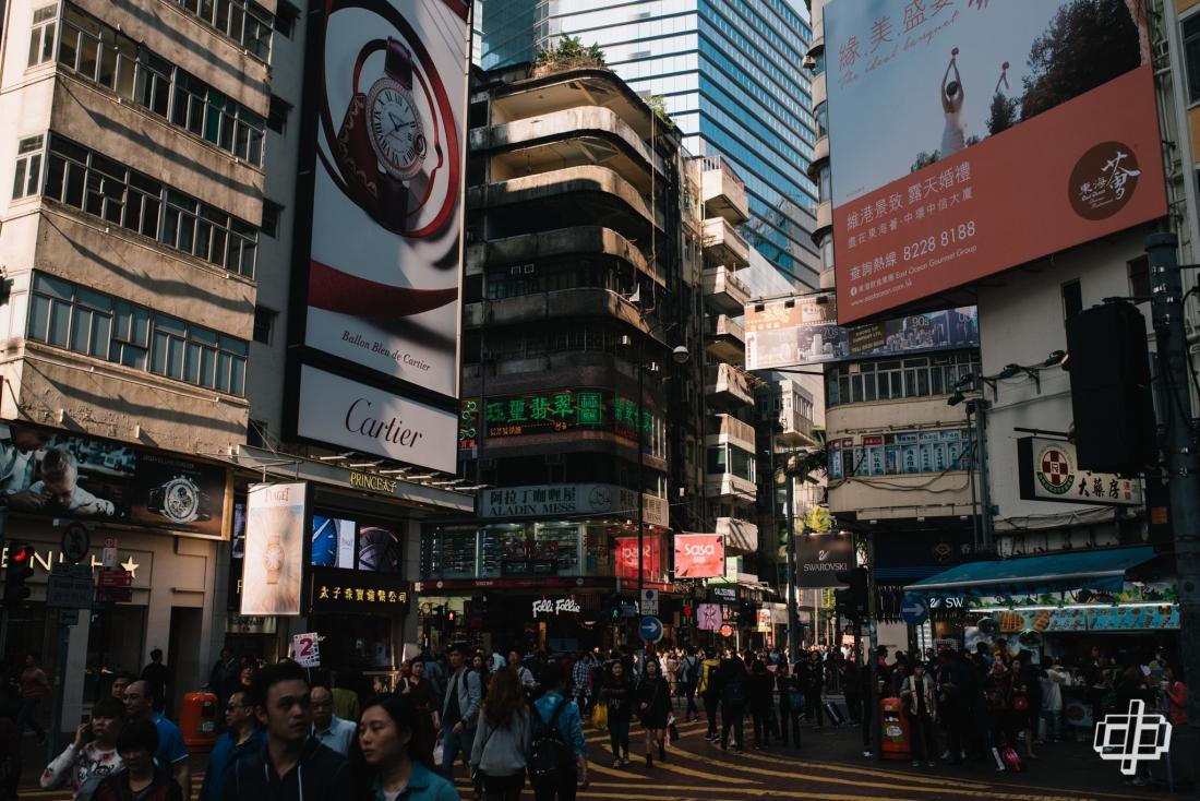 Journey_to_Hong_Kong_2017-75